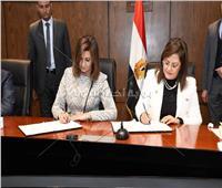 وزيرتا الهجرة والتخطيط توقعان بروتوكول تعاون لرفع الوعي المجتمعي