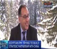 بالفيديو| «مدبولى» لـ CNBC: «أبل» شريك في إصلاح التعليم المصري
