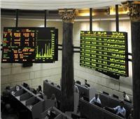 ارتفاع مؤشرات البورصة في منتصف تعاملات جلسة اليوم ٢٧ يناير