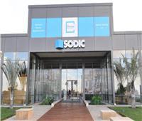 البورصة تقرر إعادة التعامل من شركة سوديك OCDI.CA