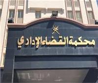23 فبراير.. الحكم فى دعوى إغلاق «سجن العقرب»