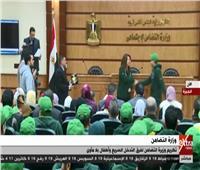 بث مباشر| وزيرة التضامن تكرم فريق التدخل السريع وأطفال بلا مأوى