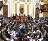 9 مناقشات حادة بالجلسة العامة للبرلمان ..أبرزها «منظومة النظافة»