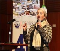 وزيرة البيئة تعلن استراتيجية الوزارة لخلق كوادر بيئية