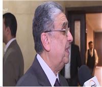 وزير الكهرباء: الدولة المصرية أكبر محطة للطاقة المتجددة على مستوى العالم