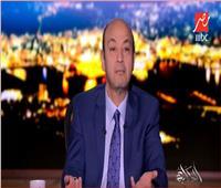 فيديو  عمرو أديب: «الجزيرة» تتجاهل فضيحة فساد وعمولات قطر وبن جاسم