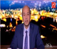 بالفيديو  عمرو أديب عن قانون مخالفات البناء: مصر قررت متتبهدلش تاني