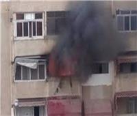 السيطرة على حريق داخل شقة سكنية في حدائق القبة دون إصابات