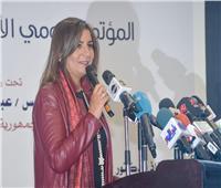 نبيلة مكرم تشيد ببرنامج جامعة الطفل