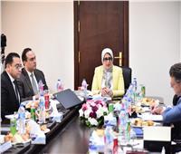 وزيرة الصحة تلتقي ممثلي «الجهات المانحة» لخدمة القضية السكانية في مصر