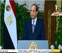 فيديو| السيسي: الشعب المصري صاحب الحق في «تقرير الحقوق»