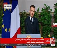 فيديو  ماكرون: مصر شريك أساسي بالمنطقة ونسعى للتعاون المشترك