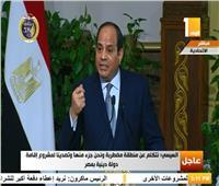فيديو|السيسي: لا يمكن استخدام مدرعات ضد المتظاهرين في مصر