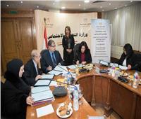 وزيرة التضامن تشهد توقيع بروتوكول تفعيل مشروع رفيق المسن