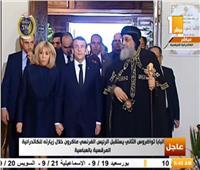 شاهد  لحظة وصول الرئيس الفرنسي للمقر الباباوي بالكاتدرائية المرقسية