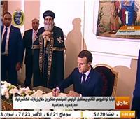 فيديو  الرئيس الفرنسي يوقع حضوره بالكتاب التذكاري بالكاتدرائية المرقسية