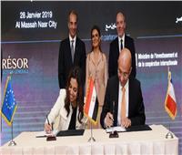 عمرو طلعت: تعزيز التعاون المشترك بين مصر وفرنسا في مجال الاتصالات