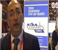 الشركات المصرية تطالب إسبانيا برفع حظر السفر إلى مصر