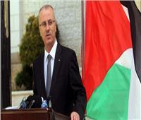 حكومة الحمدالله تقدم استقالتها للرئيس الفلسطيني