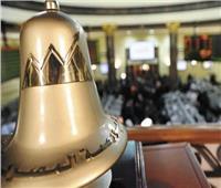 الشركة العربية لإدارة الأصول تبحث عقد عمومية لإعادة تشكيل مجلس الإدارة