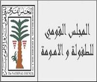 تحرك رسمي من «الأمومة والطفولة» ضد قاتل ابن زوجته في الإسكندرية