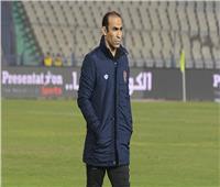 سيد عبدالحفيظ يعتذر للمعادي عن خوض مباراة ودية اليوم