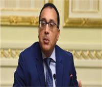 رئيس الوزراء يتابع استعدادات تطبيق نظام التأمين الصحيّ في بورسعيد