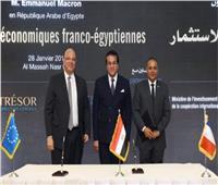«عبد الغفار»: توقيع اتفاقية تعاون مع «فاليو» الفرنسية لصناعة السيارات