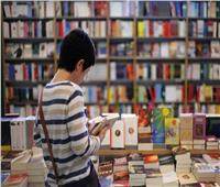 سلطنة عمان تشارك في اليوبيل الذهبي لمعرض القاهرة الدولي للكتاب