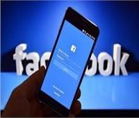 عطل مفاجئ في «فيسبوك»