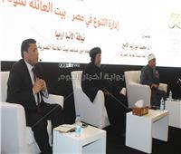 الأنبا أرميا: مصر قدمت أعظم نماذج التعددية في «بيت العائلة»