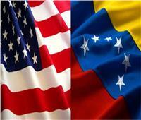 أمريكا تحذر رعاياها من السفر إلى فنزويلا