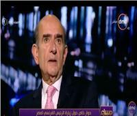 فيديو| «التجارة والصناعة الفرنسية بمصر» تكشف حجم التبادل التجاري بين البلدين