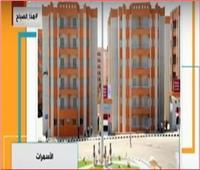 فيديو| رئيس حي الأسمرات: استقبلنا 73 أسرة متضررة من منشأة ناصر