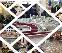 صور وفيديو| «قراءة ولعب وأكل».. أبرز ملامح معرض القاهرة الدولي للكتاب