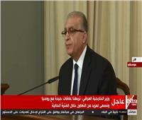فيديو| الخارجية العراقية: نثمن دور موسكو في القضاء على داعش الإرهابية