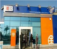 البورصة: بنك التجارى الدولى ينهى الحق فى الأسهم المجانية 13 فبراير