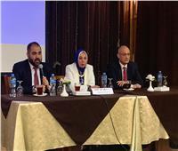 بمشاركة رئيس هيئة التأمين الصحي.. إطلاق «مؤتمر اقتصاديات الصحة» بأسيوط