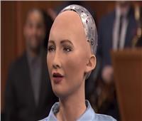«الروبوت» بدلاً من القضاة في المحاكم الأوروبية