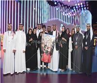 الفيلم السعودي «الدنيا حفلة» يفوز بجائزة لجنة التحكيم لمهرجان« Sundance»