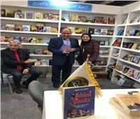 إقبال كثيف على «أطفال داعش» في معرض الكتاب