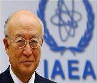 وكالة الطاقة الذرية: إيران تفي بالتزاماتها تجاه الاتفاق النووي