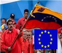 على خطى أمريكا.. التصعيد الأوروبي يطرق أبواب فنزويلا