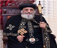 البابا تواضروس: «المحمول» وراء انتشار الإرهاب والتفكك الأسري