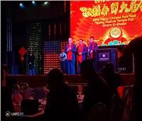 صور| بحضور محافظ جنوب سيناء.. شرم الشيخ تحتفل بعيد الربيع الصيني