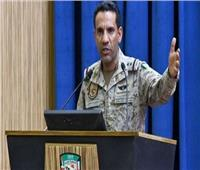 التحالف: استهداف معسكرات ومخازن للأسلحة حوثية