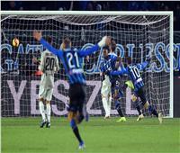 فيديو| أتالانتا يطيح بيوفنتوس من كأس إيطاليا بـ«هزيمة مذلة»