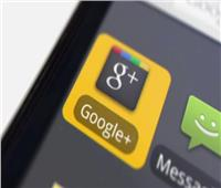 جوجل تعلن وقف حسابات مستخدمي «Google plus »