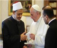 البابا فرانسيس وشيخ الأزهر يزوران الإمارات في لقاء «الأخوة والإنسانية»