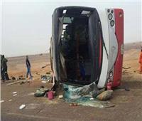مصرع سائق وإصابة 38 طالبا بـ«عين شمس» في انقلاب أتوبيس بدهب
